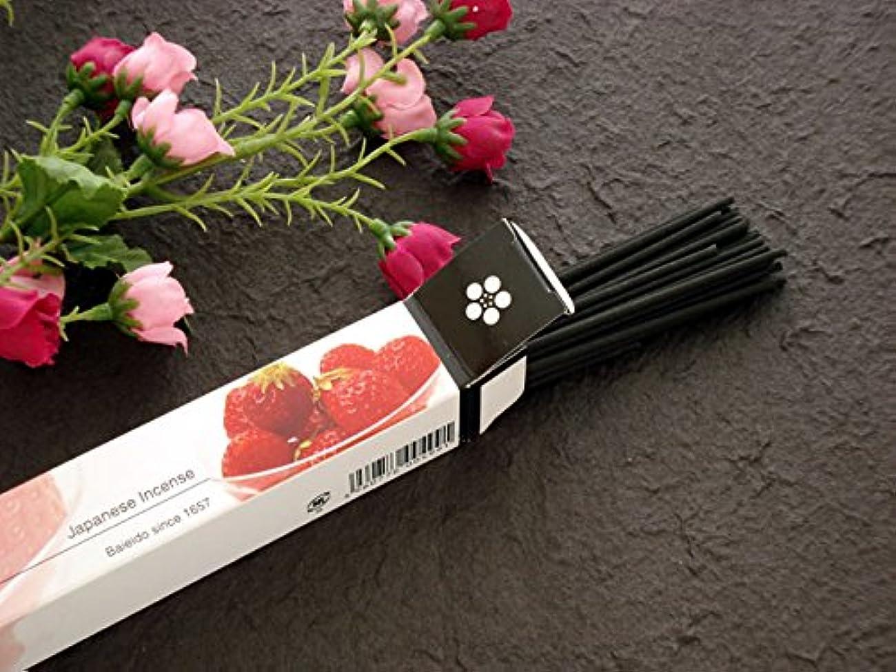 着陸加速する北梅栄堂のお香 strawberry (イチゴの香り)