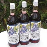 北海道ふらのぶどう果汁(赤)[720ml×3本]【送料込】