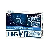 CFD販売 内蔵SSD SATAタイプ CSSD-S6i256HG7V 256GB (Intel 64層3D NAND / 3年保証 )