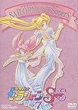 美少女戦士セーラームーンSuperS VOL.7[DVD]