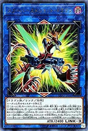 遊戯王/スリーバーストショット・ドラゴン(ウルトラレア)/エクストリーム・フォース