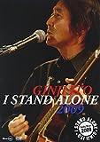I STAND ALONE 2009[DVD]