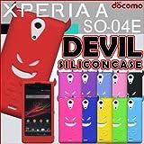 XPERIA A SO-04E エクスペリアエース 悪魔デビルシリコン ケース カバー ビビットピンクデビル