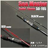 16'New グラス無垢ライトゲームロッド SeaMaster Solid Sharp/シーマスター ソリッドシャープ 50-195 レッド (220111-RED)
