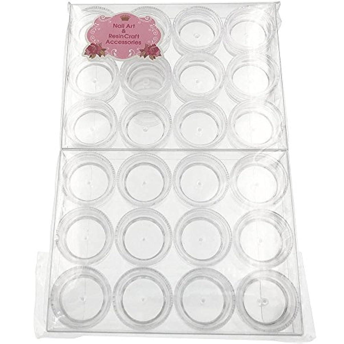 適応する軽減ボタンネイルケース ビーズケース アクリルコンテナ (24個入り)