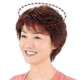 医療用 レディース ウィッグ (ナチュラルブラック) 女性 用 部分 かつら 通販 医療 用 薄毛 用 増毛 ボブ カット 自然 な 質感 ミセス おすすめ