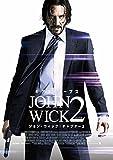 ジョン・ウィック:チャプター2 4K ULTRA HD+本編Blu-ray&特典Blu-ray[PCZP-57002][Ultra HD Blu-ray] 製品画像