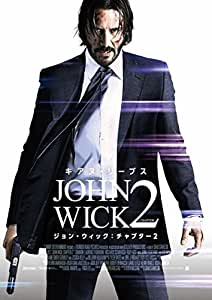 ジョン・ウィック:チャプター2 4K ULTRA HD+本編Blu-ray+特典Blu-ray(3枚組)