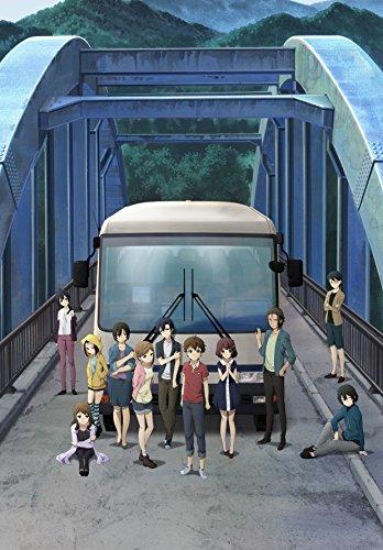 TVアニメ「迷家ーマヨイガー」スターターブック~納鳴村ツアーガイド~ (ぽにきゃんBOOKS)