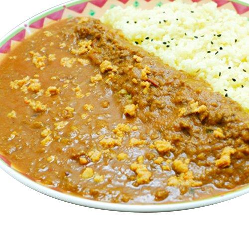 神戸アールティー マトンキーマカレー(250g)&ウコンライス(200g) 冷凍 カレーライス Halal 神戸アールティー