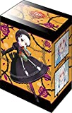 ブシロードデッキホルダーコレクションV2 Vol.559 Fate/EXTRA Last Encore『キャスター』