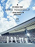 【Amazon.co.jp限定】BTS WORLD TOUR 'LOVE YOURSELF: SPEAK YOURSELF' - JAPAN EDITION(初回限定盤)(特典:BTS オリジナルクリアファイル(A4サイズ)絵柄C付)[Blu-ray]