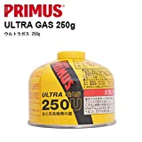 プリムス ウルトラガス 250g