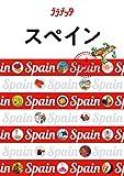 スペイン (ララチッタ)