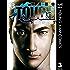 TOUGH 龍を継ぐ男 3 (ヤングジャンプコミックスDIGITAL)