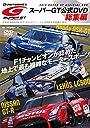 2018 SUPER GT オフィシャル DVD 総集編 ( lt DVD gt )