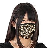 伊達マスク 花粉症・風邪対策にも使えるおしゃれマスク(ヒョウ柄)