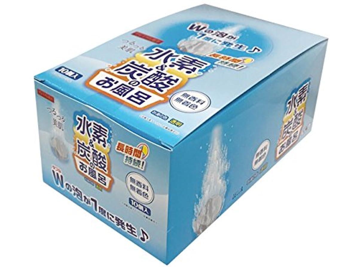 象うねるゼリー水素&炭酸のお風呂 (無香料)