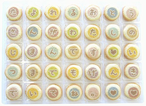 COOKIE MAIL 父の日お手紙 クッキーメール(fd04-cl-cm-k-ba)