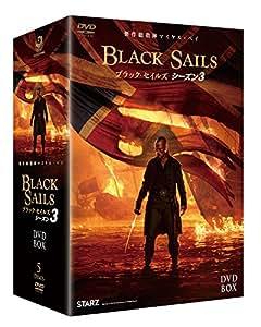 BLACK SAILS/ブラック・セイルズ3 DVD-BOX