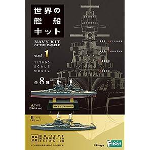 世界の艦船キット 10個入 食玩・ガム