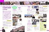 トラコリ韓国旅行大邱&慶尚北道 画像