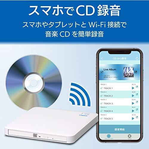 『ロジテック 音楽CD取り込みドライブ WiFi 2.4Ghz対応 11n iOS/Android対応 USB2.0 ホワイト LDR-PS24GWU3RWH』の1枚目の画像