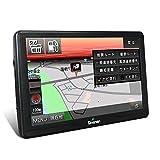 車載GPSカーナビ、7インチ、8GB、キャパシタンスタッチスクリーン、衛星ナビゲーションが備えられています。最新の日本地図があらかじ..