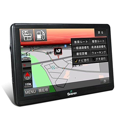 車載GPSナビゲーター、7インチ、8GB、キャパシタンスタッ...