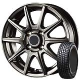 14インチ 1本セット スタッドレス・ホイール ダンロップ(Dunlop) ウィンターマックス01 (WINTER MAXX01) 155/65R14 75Q + インターミラノ クレールGS10 メタリックダークグレー