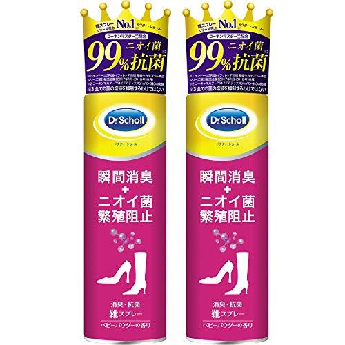 【まとめ買い】ドクターショール 消臭 抗菌 靴スプレー ベビーパウダーの香り 150ml×2個 靴消臭