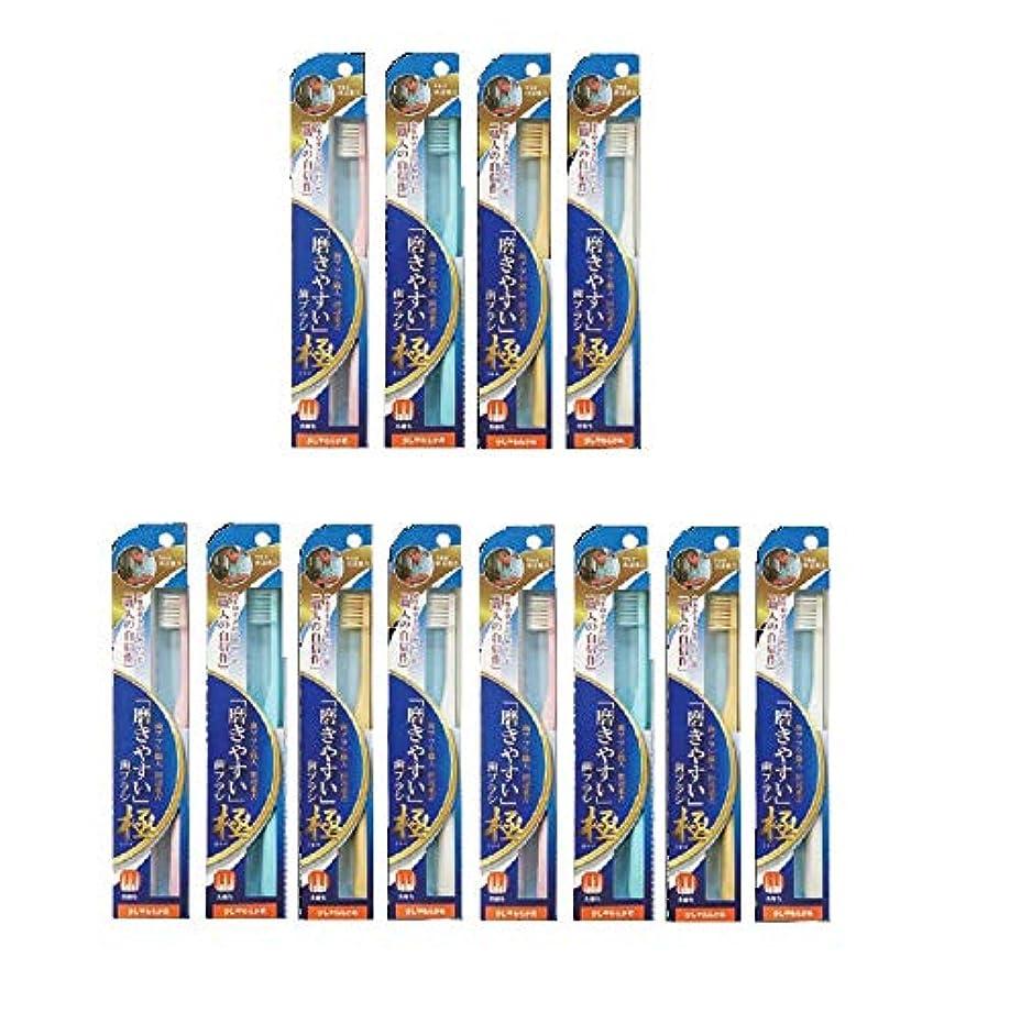 ラフレシアアルノルディ国民蒸ライフレンジ 磨きやすい歯ブラシ 極(少しやわらかめ) LT-43 ×12本セット