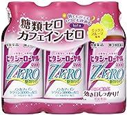 【第3類医薬品】ビタシーローヤル3000ZERO 100mL×3