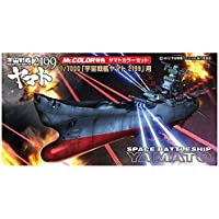 GSIクレオス ヤマトカラー CS881 宇宙戦艦ヤマト2199用カラーセット