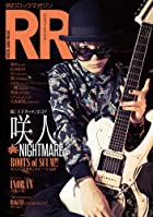 ROCK AND READ 053(在庫あり。)