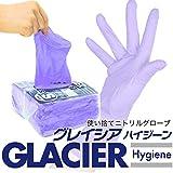 食品衛生法適合 ニトリル手袋 グレイシアハイジーン Lサイズ 【お徳用:125枚/パック】 GH-04-01