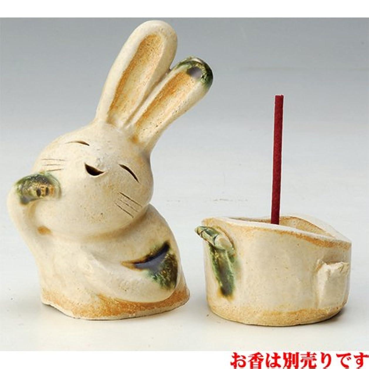 香炉 招きうさぎ 香炉(小) [H7.3cm] HANDMADE プレゼント ギフト 和食器 かわいい インテリア