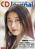 CDJournal2019年5月・6月合併号 (CDジャーナル)