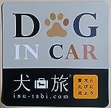 DOG IN
