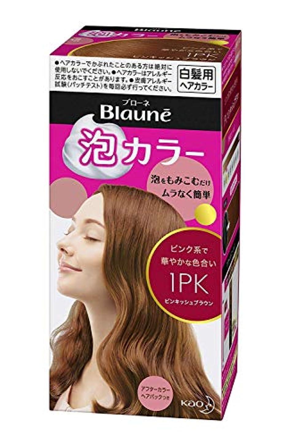 十二任命光景【花王】ブローネ泡カラー 1PK ピンキッシュブラウン 108ml ×10個セット