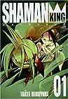 シャーマンキング完全版 全27巻