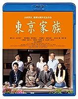 あの頃映画松竹ブルーレイコレクション 東京家族 [Blu-ray]