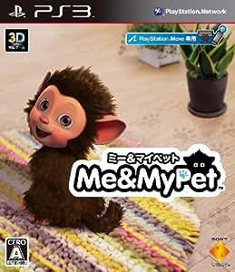 Me & My pet - PS3