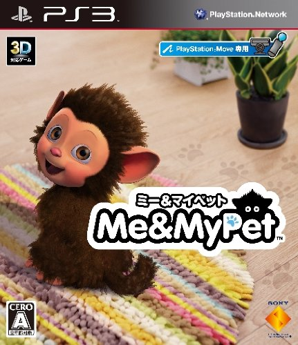 PS3ソフト Me&My Pet