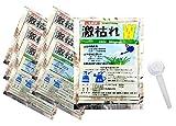 超お得【非農耕地専用除草剤】激枯れW 50g 7袋セット