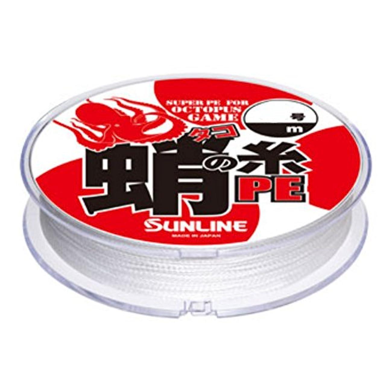 無人ホイッスルゴールドサンライン(SUNLINE) PEライン 蛸の糸 30m 15号 ホワイト