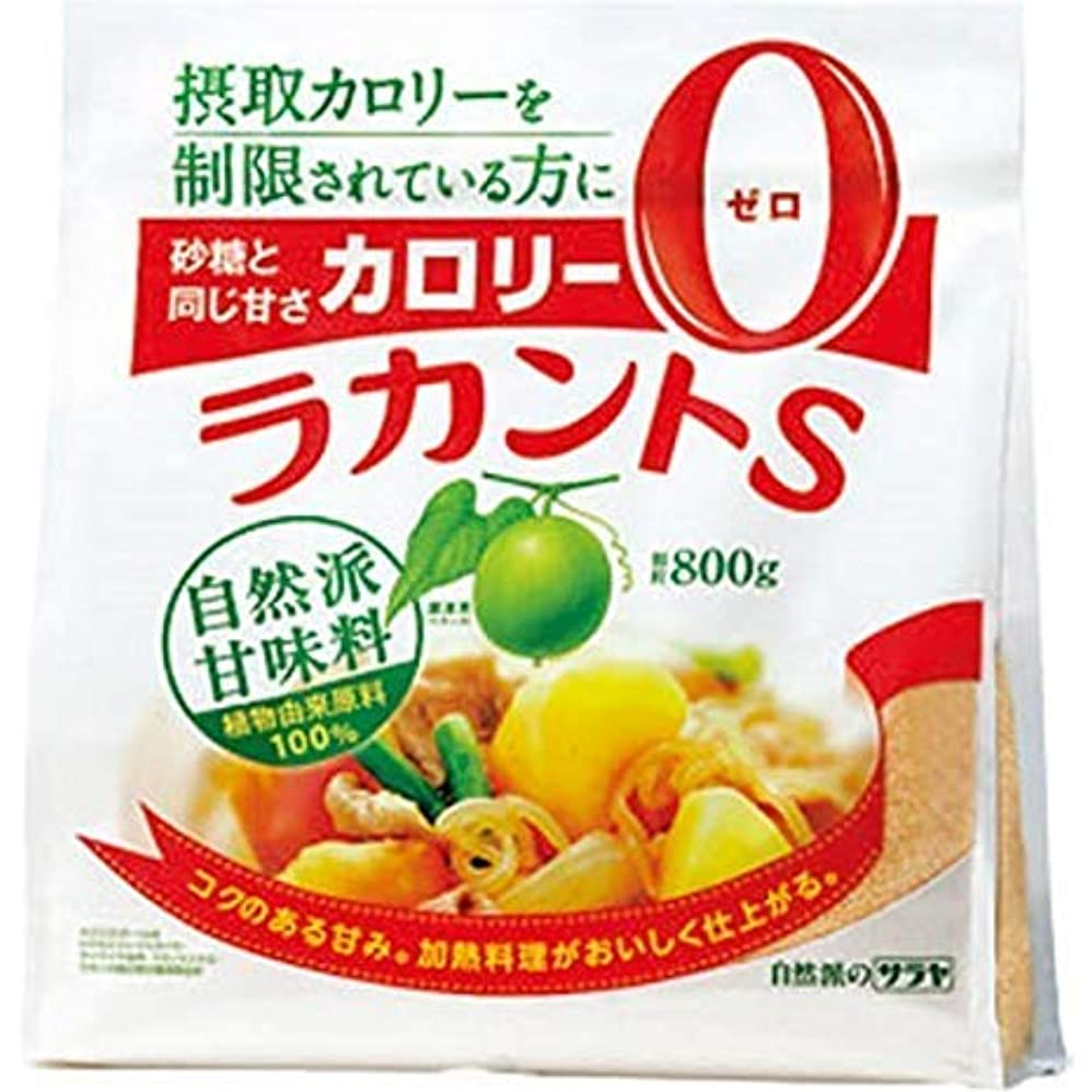 王族九月マトンラカントS顆粒 800g × 3袋