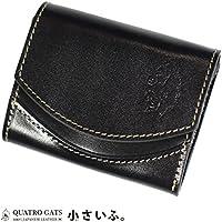 【極小財布・小さい財布】小さいふ ペケーニョ クアトロガッツ black coffee ブラックコーヒー