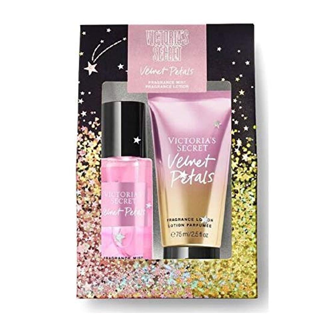 凍るマガジン輝くミスト&ローション,ミニギフト&ギフトボックス セット MiniGiftSet&GiftBox ヴィクトリアズシークレット Victorias'Secret (4.ベルベットペタル/VelvetPetals) [並行輸入品]
