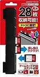 ニンテンドースイッチ用ゲームカード収納スタンド『ゲームカードスタンドSW』 -SWITCH-